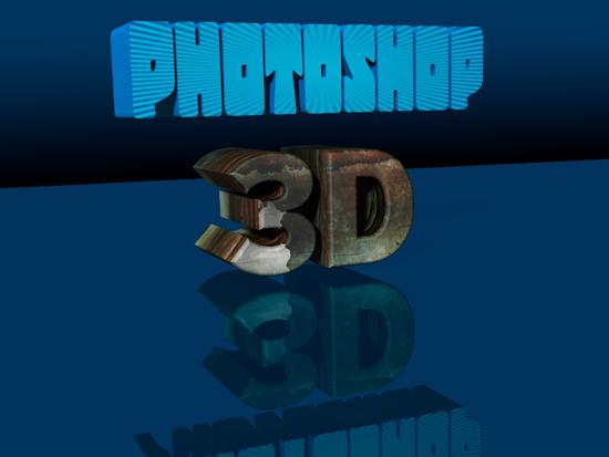 Photoshop-3D.jpg